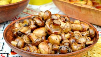 Funghi champignons arrosto